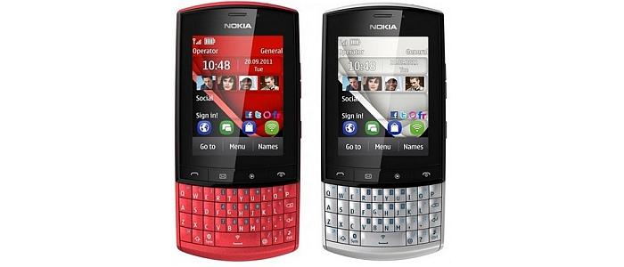 Como desbloquear el Nokia Asha 303
