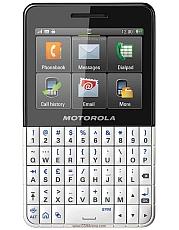 New Motorola EX116