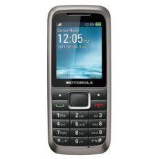 New Motorola WX306
