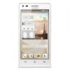 Quite el bloqueo de sim con el c�digo del tel�fono Huawei Ascend G6 4G
