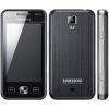 Quite el bloqueo de sim con el c�digo del tel�fono Samsung C6712 Star II DUOS