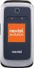 Quite el bloqueo de sim con el c�digo del tel�fono Huawei U5300