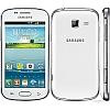 Quite el bloqueo de sim con el c�digo del tel�fono Samsung Galaxy Trend II