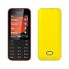 Quite el bloqueo de sim con el c�digo del tel�fono Nokia 207