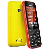 Quite el bloqueo de sim con el c�digo del tel�fono Nokia 208