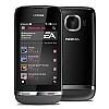 Quite el bloqueo de sim con el c�digo del tel�fono Nokia Asha 311