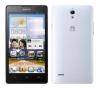 Quite el bloqueo de sim con el c�digo del tel�fono Huawei Ascend G700