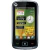 Quite el bloqueo de sim con el c�digo del tel�fono Motorola EX128