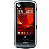 Quite el bloqueo de sim con el c�digo del tel�fono Motorola EX200