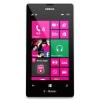 Quite el bloqueo de sim con el c�digo del tel�fono Nokia Lumia 521
