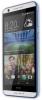 Quite el bloqueo de sim con el c�digo del tel�fono HTC Desire 820 dual sim
