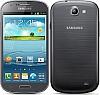 Quite el bloqueo de sim con el c�digo del tel�fono Samsung Galaxy Express I8730