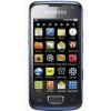 Quite el bloqueo de sim con el c�digo del tel�fono Samsung AMOLED Beam
