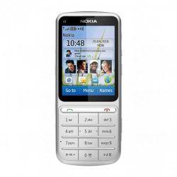 ¿ Cómo liberar el teléfono Nokia C3-01