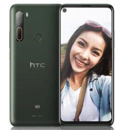 Quite el bloqueo de sim con el código del teléfono HTC U20 5G