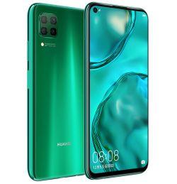 Quite el bloqueo de sim con el código del teléfono Huawei nova 7i