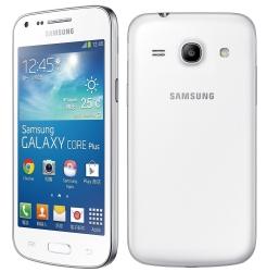 ¿ Cómo liberar el teléfono Samsung Galaxy Trend Plus