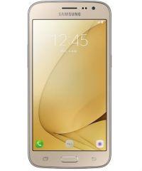 ¿ Cómo liberar el teléfono Samsung Galaxy J Max