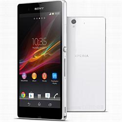 Quite el bloqueo de sim con el código del teléfono Sony Xperia Z