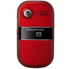 Quite el bloqueo de sim con el código del teléfono Sony-Ericsson Z320i