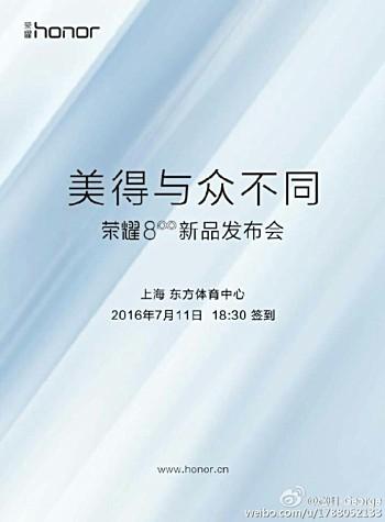Nuevo sumario confirma lanzamiento de Honor 8 el 11 de julio