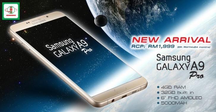 Galaxy Pro A9 variante internacional en marcha