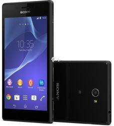 Quite el bloqueo de sim con el código del teléfono Sony D2303 M2 LTE