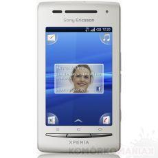 Quite el bloqueo de sim con el código del teléfono Sony-Ericsson Xperia X8