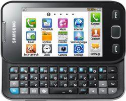 Quite el bloqueo de sim con el código del teléfono Samsung Wave 533