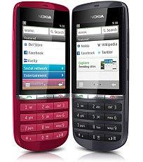 ¿ Cómo liberar el teléfono Nokia Asha 300