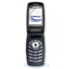 Quite el bloqueo de sim con el código del teléfono Samsung Z600