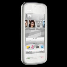 ¿ Cómo liberar el teléfono Nokia 5233