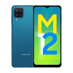 Quite el bloqueo de sim con el código del teléfono Samsung Galaxy M12 (India)