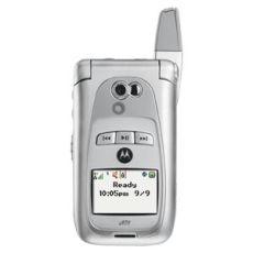 ¿ Cómo liberar el teléfono Motorola i870