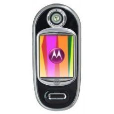 Quite el bloqueo de sim con el código del teléfono Motorola V80