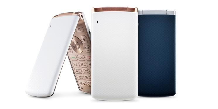 LG Smart Folder, un teléfono inteligente con una tapa y un teclado físico