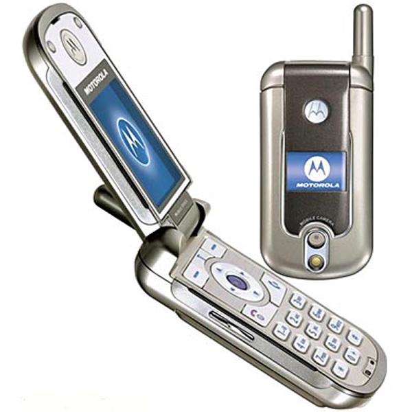 Quite el bloqueo de sim con el código del teléfono Motorola V878