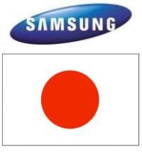 Liberar cada Samsung por el número IMEI de Japón