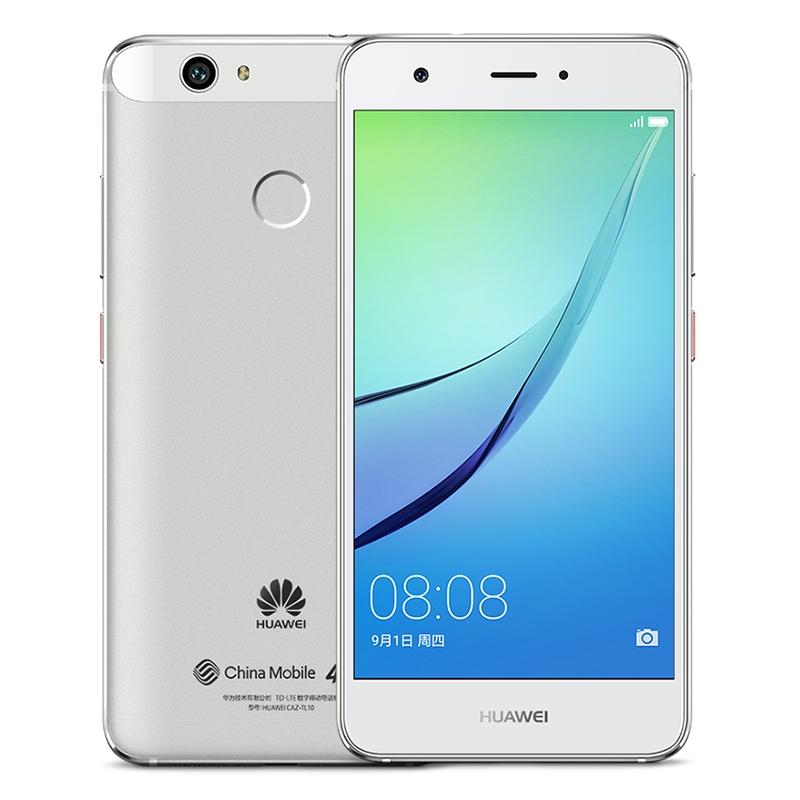 Huawei Nova 3 antes del año nuevo.