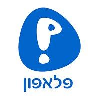 Liberar iPhone por el número IMEI de la red Pelephone Israel de forma permanente