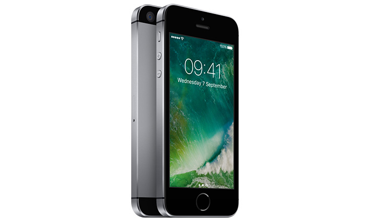 iPhone SE 2 saldría en este año.