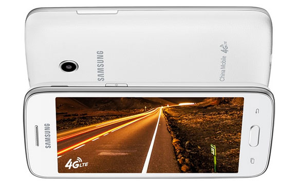 Samsung Galaxy Mini Core 4G para China Mobile va oficialmente