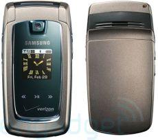Quite el bloqueo de sim con el código del teléfono Samsung U500V