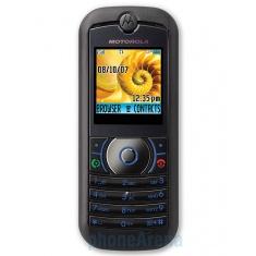Quite el bloqueo de sim con el código del teléfono Motorola w206