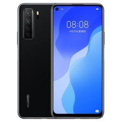 Quite el bloqueo de sim con el código del teléfono Huawei nova 7 SE 5G Youth