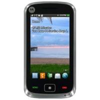 Quite el bloqueo de sim con el código del teléfono Motorola EX124G