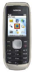 Quite el bloqueo de sim con el código del teléfono Nokia 1800