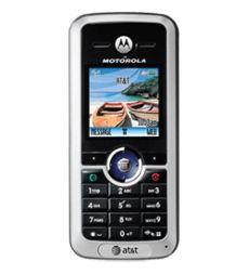 Desbloquear el Motorola C168i Los productos disponibles
