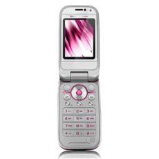 Quite el bloqueo de sim con el código del teléfono Sony-Ericsson Z750