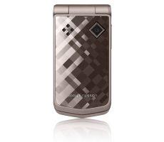 Quite el bloqueo de sim con el código del teléfono Sony-Ericsson Z555